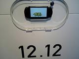 04-11-16_18-16.jpg